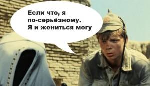 Яндекс, открой личико! Короткий пост о том, почему мы не интегрированы с Метрикой