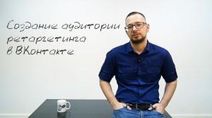 Новые возможности Аллоки [Ретаргетинг ВКонтакте, управление подменными номерами,  WIFI-авторизация по звонку, красивые номера и другие фичи]